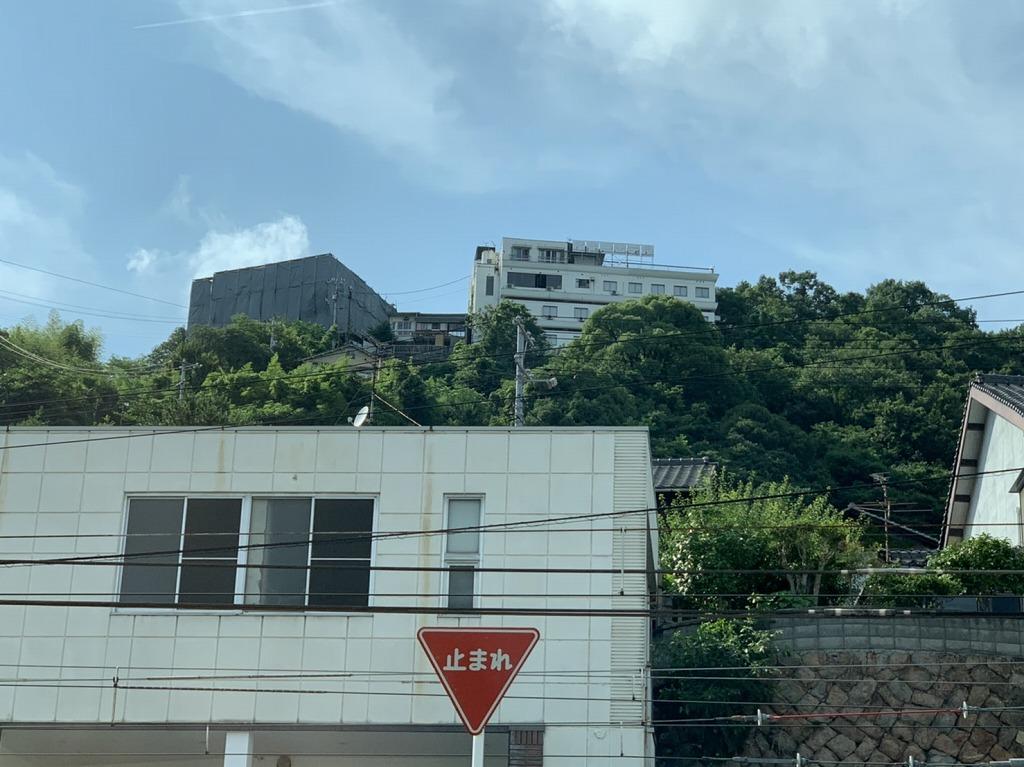 解体 尾道 城